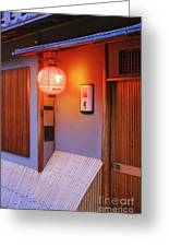 Traditional Japanese House Greeting Card by Jeremy Woodhouse
