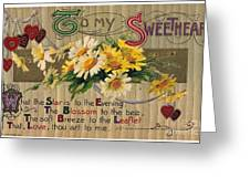 Valentines Day Card, 1910 Greeting Card