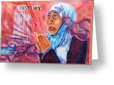 Victims Of War Greeting Card