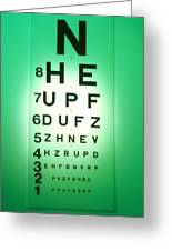 View Of A Snellen Eye Test Chart Greeting Card