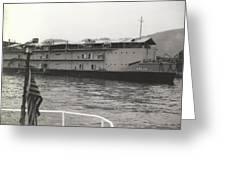 Vintage Boat Greeting Card