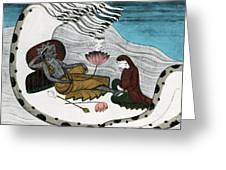Vishnu And Lakshmi Greeting Card