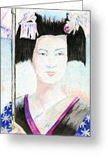 Winter Geisha Greeting Card