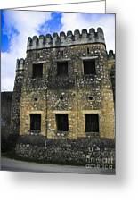 Zanzibar Old Fort Greeting Card by Darcy Michaelchuk