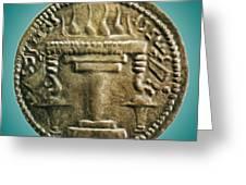 Zoroastrian Fire Altar Greeting Card