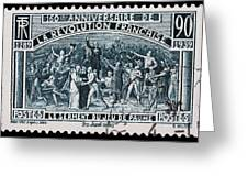 old French postage stamp Greeting Card
