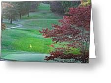 11th Hole At Clarksville C C Greeting Card