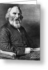 Henry Wadsworth Longfellow Greeting Card