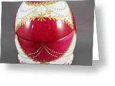 1543 Footed Egg Box Dark Pink Greeting Card