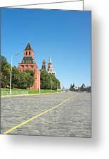 Moscow Kremlin Greeting Card