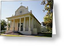 1840s Cataldo Mission - Idaho State Greeting Card