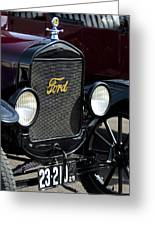1925 Ford Model T Coupe Grille Greeting Card