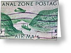 1931 Canal Zone Stamp Greeting Card