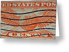 1934 U. S. Air Mail Dull Orange Stamp Greeting Card