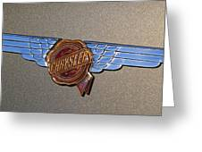 1937 Chrysler Airflow Emblem Greeting Card