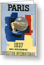 1937 Paris Exposition Greeting Card
