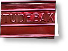 1947 Studebaker Tail Gate Cherry Red Greeting Card