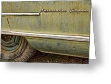 1951 Nash Ambassador Side Logo Greeting Card