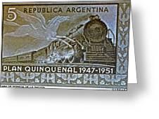 1951 Republica Argentina Stamp Greeting Card