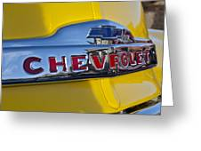 1952 Chevrolet Hood Emblem Greeting Card