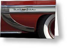 1953 Chevrolet Belair Emblem Greeting Card