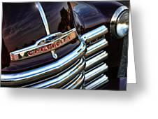 1953 Chevy Pickup Grille Greeting Card