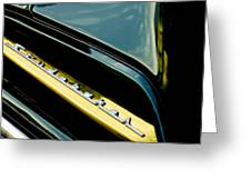 1953 Studebaker Champion Starliner Grille Emblem Greeting Card