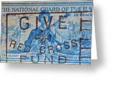 1953 The National Guard Of The U. S. Stamp Greeting Card