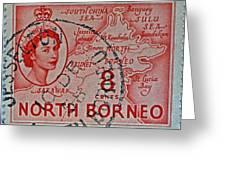 1954 North Borneo Stamp Greeting Card