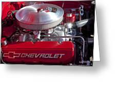 1955 Chevrolet 210 Engine Greeting Card