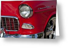 1955 Chevrolet 210 Front End Greeting Card