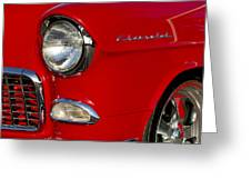 1955 Chevrolet 210 Headlight Greeting Card