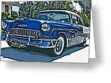 1955 Chevy Bel Air Greeting Card by Samuel Sheats