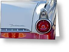 1955 Ford Fairlane Fordomatic Taillight Greeting Card