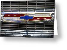 1956 Chevrolet Grill Emblem Greeting Card