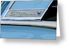 1956 Ford Fairlane Skyliner Emblem Greeting Card