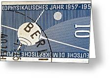 1957 - 1958 East German Sputnik Stamp Greeting Card