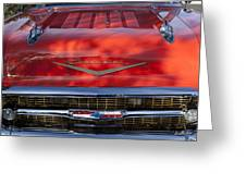 1957 Chevrolet Grille 2 Greeting Card