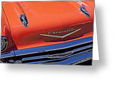 1957 Chevy Bel Air Greeting Card