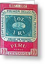 1957 Peru Ten Centavos Stamp Greeting Card