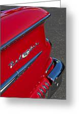 1958 Chevrolet Belair Emblem 2 Greeting Card