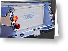 1958 Dodge Sweptside Pickup Taillight Greeting Card