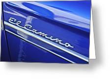 1959 Chevrolet El Camino Emblem Greeting Card