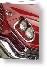 1959 Chrysler 300 Headlight Greeting Card
