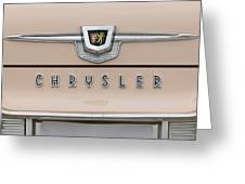 1959 Chrysler New Yorker Emblem Greeting Card