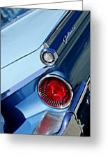 1959 Ford Skyliner Convertible Taillight Greeting Card