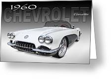 1960 Corvette Greeting Card by Mike McGlothlen