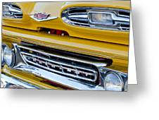 1961 Chevrolet Front End Greeting Card