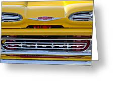 1961 Chevrolet Grille Emblem Greeting Card