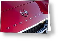 1962 Chevrolet Corvette Hood Emblem 3 Greeting Card